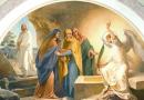 Церковь празднует Неделю святых жен-мироносиц