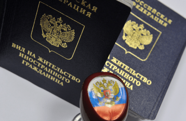 Путин упростил беженцам из Украины порядок получения вида на жительство