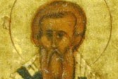 Церковь чтит память святого апостола от 70-ти Андроника и святой Юнии