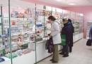 В России впервые с 2008 года упали продажи лекарств