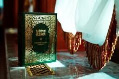 В Казани представили первый полный перевод Библии на татарский язык
