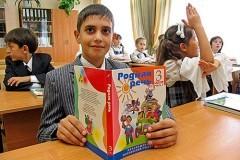 Детям мигрантов предлагают формировать «российскую картину мира»