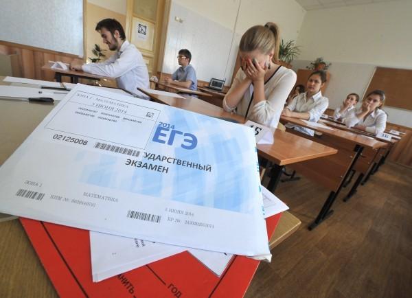 На 5,5% больше выпускников набрали на ЕГЭ по русскому языку от 81 до 100 баллов