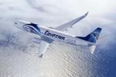 Самолет А320 EgyptAir быстро разрушился в воздухе