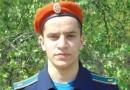 15-летний кадет спас во время пожара целую семью в Гусь-Хрустальном