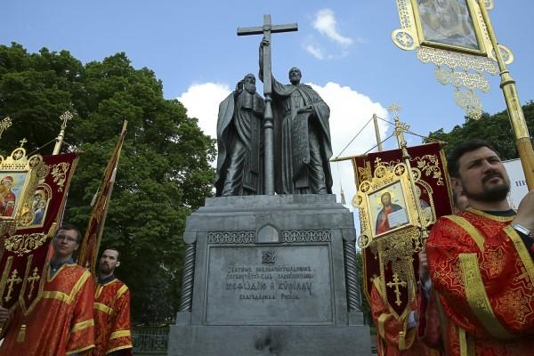«Вместе весело!» – День славянской письменности и культуры в Москве (фото)