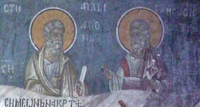 Церковь чтит память апостолов Иасона и Сосипатра