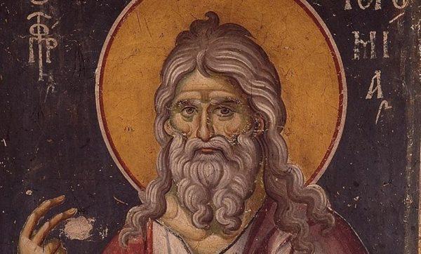 Церковь чтит память святого пророка Иеремии