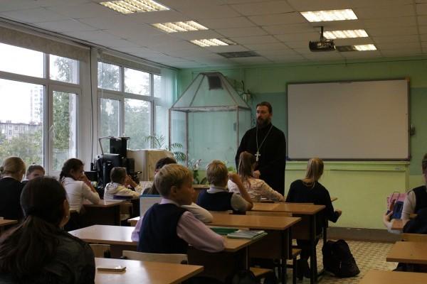 Беседы о Библии в гимназии города Фрязино
