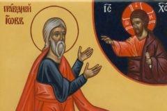 Церковь чтит память святого праведника Иова Многострадального