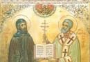 Память равноапостольных братьев Кирилла и Мефодия – 24 мая в 2019 году