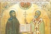 Церковь чтит память святых равноапостольных братьев Кирилла и Мефодия