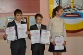 Во Владимирской области пятиклассники спасли от огня деревню