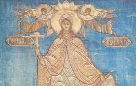 Церковь чтит память святой великомученицы Ирины