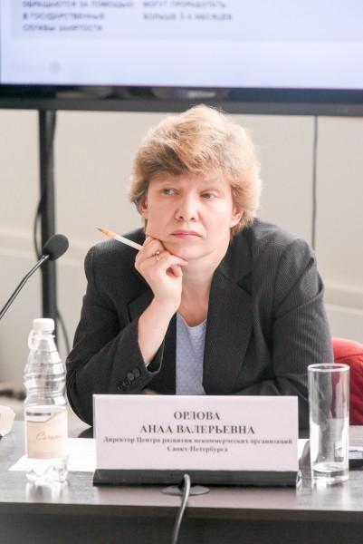 Антикризисный экспертный Форум АЭФ-2016
