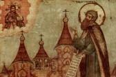 Церковь чтит память преподобного Александра Ошевенского