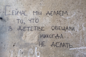 Владельцы «групп смерти» «ВКонтакте» рассказали о желании прославиться