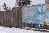 В Приамурье суд запретил реабилитационному центру работать с подростками