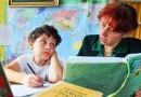 Минобразования намерено сделать понятными зарплаты учителей в регионах