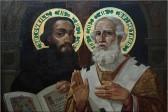 Потомки подписали Кирилла и Мефодия с ошибками