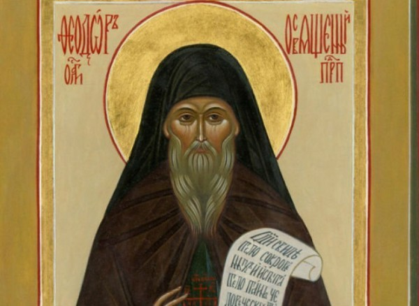 Церковь чтит память преподобного Феодора Освященного