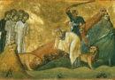 Церковь вспоминает священномученика епископа Ианнуария