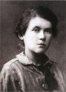 Юлия Николаевна Рейтлингер