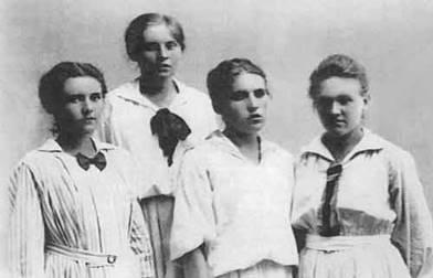 Сестры Рейтлингер в Ялте. 1914