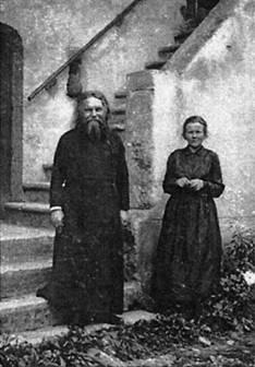 О. Сергий. Булгаков и сестра Иоанна (Ю.Н. Рейтлингер). 1924. Чехословакия