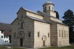 Суд в Косово признал право сербского монастыря на пользование землей