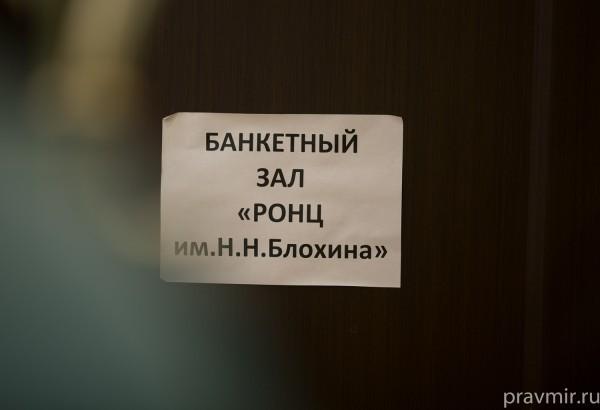 фото Анны Даниловой