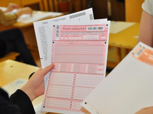 Департамент образования: Бланков для ЕГЭ в Москве хватит