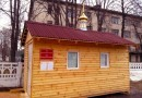 В Киеве совершен очередной акт вандализма в отношении храма УПЦ