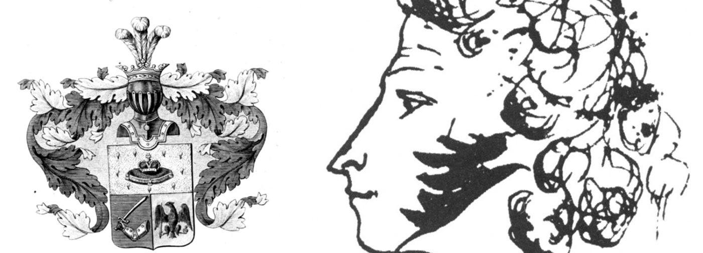 Десять предков Пушкина