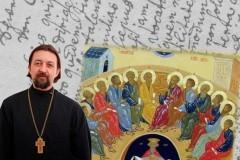 Протоиерей Максим Козлов: Что мешает провести Всеправославный собор?