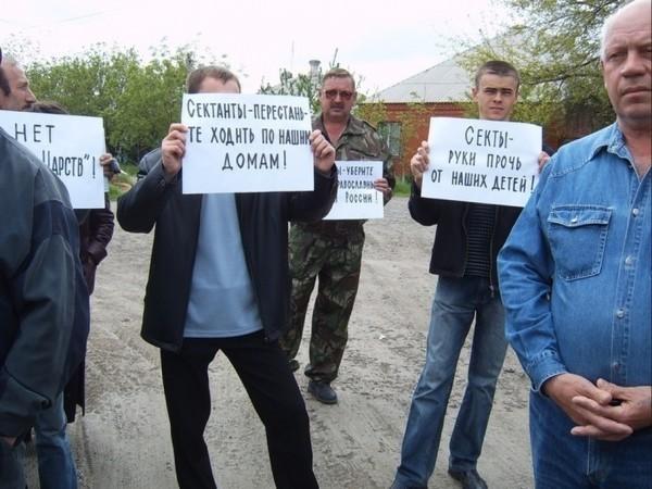 Фото: uznamania.ru