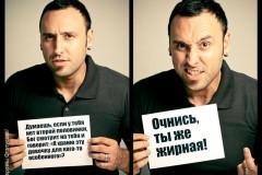 Московская восьмиклассница: в соцсетях детям вбивают в голову, что они жирные