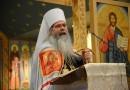 Митрополит Тихон: Мы оплакиваем убитых в Орландо