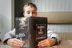 Если ребенок не читает, надо ли его заставлять?