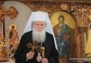 Болгарский Патриарх резко выступил против гей-парада в Софии в родительскую субботу
