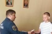 В Кузбассе семиклассник спас тонущего 8-летнего ребенка