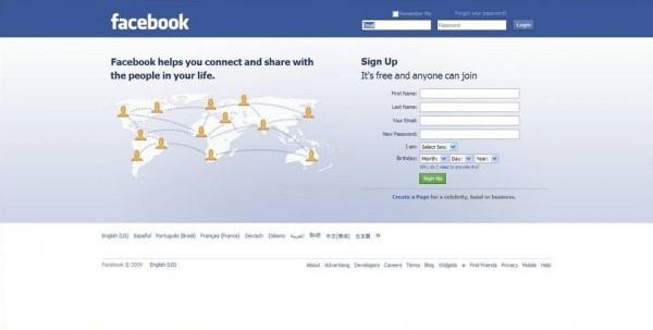 Facebook запустит функцию помощи потенциальным самоубийцам