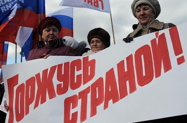 Фото Евгений Епанчинцев РИА Новости