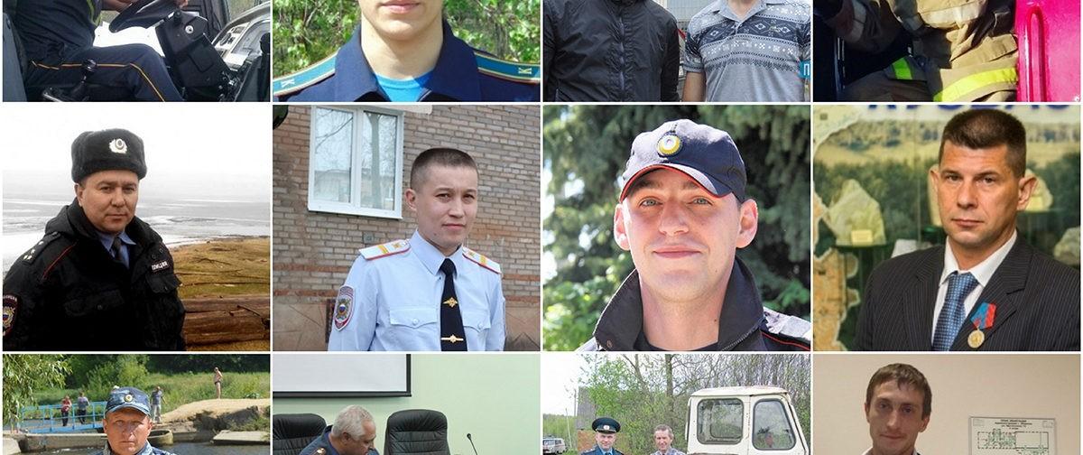 Обычные герои. Май-июнь — 2016