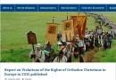 Опубликован доклад о нарушениях прав и свобод православных верующих в Европе в 2015 году