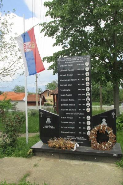 Гораждевац