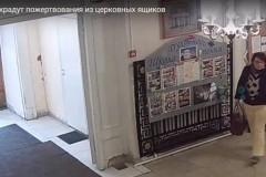 Женщина крадет пожертвования из церковных ящиков в Москве (видео)