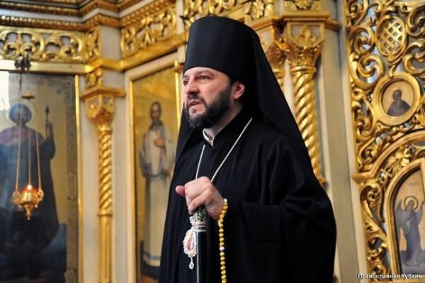 Епископ Леонид (Горбачев) избран главой Владикавказской епархии
