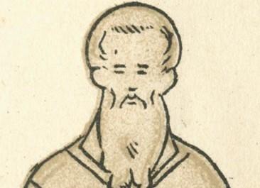 Церковь вспоминает преподобного Никиту исповедника, епископа Халкидонского