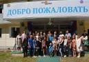В Костроме открыли адаптационный центр-гостиницу для сирот